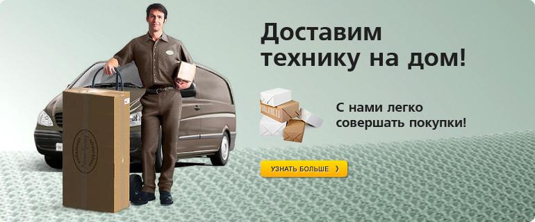 Одежда с доставкой курьером с доставкой